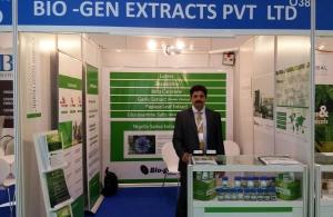 BiogenStall-Vitafoods2015